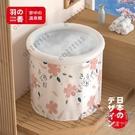 泡澡桶 可折疊浴桶家用全身大人洗澡桶神器充氣浴缸大浴盆冬季網紅泡澡桶