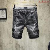 破洞五分褲男寬鬆牛仔褲薄款