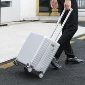 登機箱迷你拉桿箱萬向輪旅行箱男女18寸小型行李箱包復古密碼箱子  igo小時光生活館