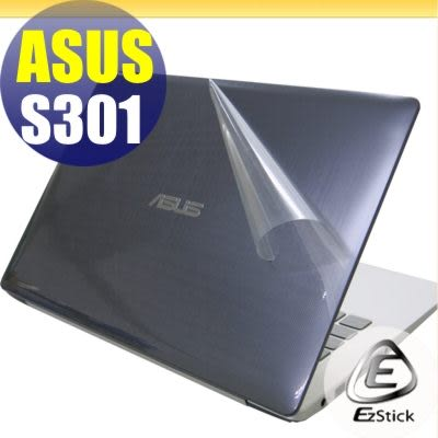 【EZstick】ASUS S301 S301LP 專用 二代透氣機身保護貼(含上蓋、鍵盤週圍)DIY 包膜