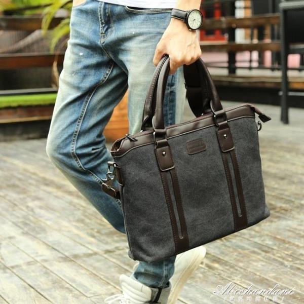 男士帆布公文包男商務手提包簡約休閒青年辦公電腦包側背包斜跨包 黛尼時尚精品