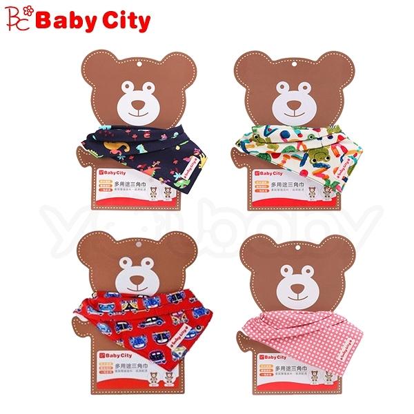 貝親娃娃城 Baby City 多用途三角巾/口水巾/領巾