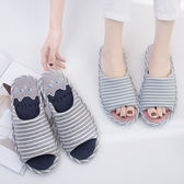 doppio卡通女室內木地板拖鞋居家室內防滑