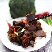 食在新鮮靓魯-香Q鴨胗