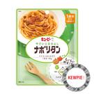 日本 Kewpie VM-4 洋食茄汁肉拌醬 80g