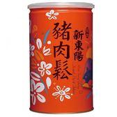 新東陽 精緻豬肉鬆 180g/罐【康鄰超市】