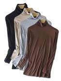 衛生衣 堆堆領衛生衣大碼胖mm秋冬裝韓版莫代爾修身長袖女士T恤高領打底衫 小天後