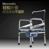 老人坐便器孕婦可移動馬桶凳成人廁所家用可折疊病人大便洗澡椅子 igo免運