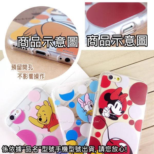【Disney】APPLE iPhone 7 (4.7吋) 音樂系列 彩繪透明保護軟套