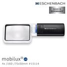 【德國 Eschenbach】mobil...
