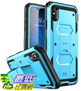 保護殼 iPhone Xs Max Case, [Armorbox] i-Blason [Built in Screen Protector][Full Body] B07H9LRW79