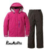 Puro Monte 日本 GT30 防水透氣衣+褲 日本製 女款 SR132W 粉紅/炭灰 Gore-Tex 防水 透氣 [易遨遊]