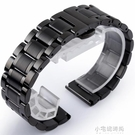 實心不銹鋼錶帶男女鋼帶14 15 16 17 18 19 20 21 22mm精鋼手錶 【全館免運】
