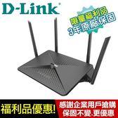 【9成9新】【驚人穿牆力】D-Link友訊 DIR-882 雙頻Gigabi