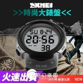 電子錶 戶外運動跑步手錶多功能個性韓國潮流EA20002634-579-現貨