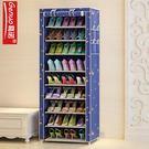 鞋架簡易鞋架多層宿舍組裝牛津布鞋櫃jy簡約現代防塵布藝家用經濟型 新春喜迎好年