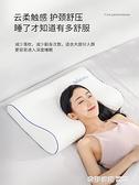 夏季記憶棉枕頭枕芯助睡覺專用男女涼單人睡眠記憶枕學生護頸椎枕 奇妙商鋪