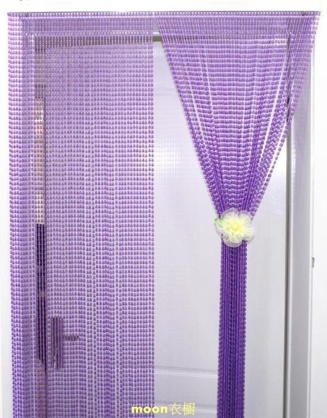 珠簾門簾風水葫蘆簾子塑膠水晶防蚊蠅隔斷簾玄關臥室衛生間裝飾簾 快速出貨