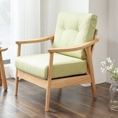 原木日式和風白橡木實木可拆洗單人座布沙發w0971-草木綠色坐墊
