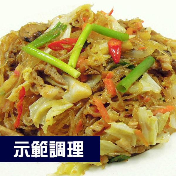 『輕鬆煮』炒冬粉(400±5g/盒)(配菜小家庭量不浪費、廚房快炒即可上桌)