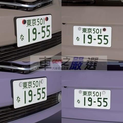 車之嚴選 cars_go 汽車用品【Fizz-1032】日本 NAPOLEX CARBON碳纖紋 黏貼式 車用牌框螺絲帽套(2入)