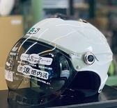 GP-5半罩安全帽,雪帽,026/白