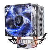 電腦散熱器  超頻三紅海mini電腦CPU散熱器1155CPU風扇AMD1151/1150台式機I3 晶彩生活