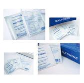 德國  薇爾康® 綜合左旋麩醯酸 (玉米萃取 頂級植物膠原蛋白) 富保樂 胺基酸  純素 20入/盒