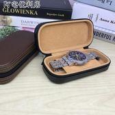 便捷手錶盒高檔錶盒簡約手錶收納盒單個旅行錶袋男女機械手錶盒皮 阿宅便利店
