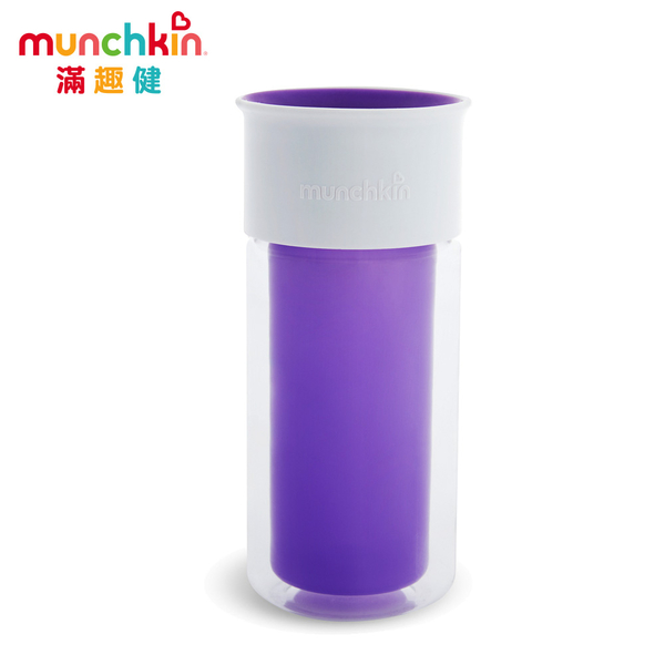 munchkin滿趣健-360度自由貼防漏杯266ml-紫