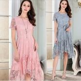 中大尺碼洋裝 蕾絲拼接氣質短袖魚尾長版連衣裙 2色 M-5XL #mm2949 ❤卡樂❤