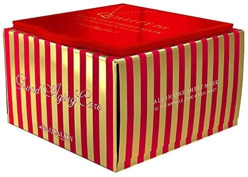 Quality 1st    Aging Care面膜盒裝 推薦給在意肌齡的您