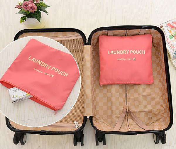 【Miss Sugar】韓版旅行收納包六件套防水衣物整理包 旅行收納袋行李箱6件套