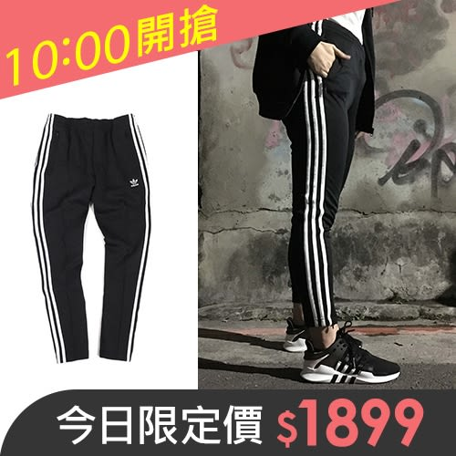 IMPACT Adidas Originals ST Track Pants 黑 三葉草 三線 長褲 拉鍊 CE2400