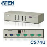【免 】ATEN 宏正CS74U 4 埠USB VGA 音訊桌上型多電腦切換器4 埠類比訊