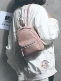 小雙肩包女新款時尚百搭韓版復古學院風女士迷你背包旅行包潮【快速出貨】