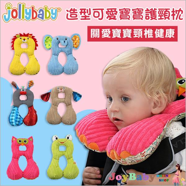 寶寶護頸枕頭 安全座椅靠枕-JoyBaby