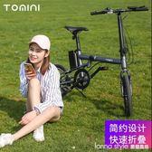 迷你折疊電動自行車電瓶車成人代步踏板助力滑板車鋰電摩托  IGO