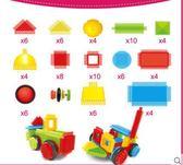 寶寶鬢毛大號顆粒塑料拼搭玩具BS14728『黑色妹妹』