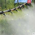 自動灑水機 霧化噴淋噴頭園藝家用自動澆水...