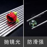 不銹鋼筷子防滑中式方形鐵快套裝10雙