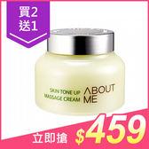 【買2送1贈品】韓國 About me 檸檬淨化按摩霜(150ml)【小三美日】原價$690