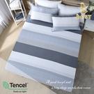 【BEST寢飾】天絲床包二件組 單人3.5x6.2尺 時尚韻味-藍 100%頂級天絲 萊賽爾 附正天絲吊牌 床單