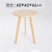 實木茶几日式小圓桌子咖啡桌宜家小戶型-40*40*46