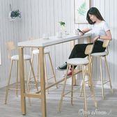 訂製            北歐簡約客廳實木吧臺桌奶茶店桌椅鐵藝家用長條桌酒吧方形高腳桌 『全館免運』igo