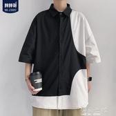 胖胖哥短袖襯衫男夏季休閒襯衣寬鬆大碼上衣韓版潮流ins帥氣男裝 海角七號