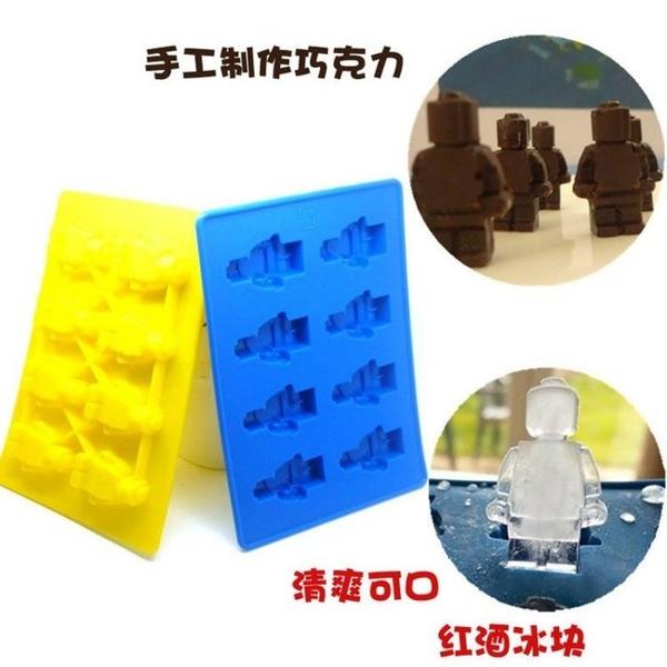 【發現。好貨】創意LEGO人偶積木個性機器人矽膠製冰盒樂高積木巧克力蛋糕模製冰模具