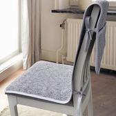 雙12鉅惠 亞麻棉麻連體餐椅墊子防滑布藝坐墊靠背一體四季家用套裝簡約秋冬
