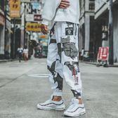 萬聖節快速出貨-國潮迷彩ins休閒嘻哈束腳褲韓版潮流機能工裝褲男潮牌ulzzang褲子