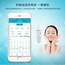 皮膚水分檢測儀高精度臉部肌膚水分測試儀筆家用美容儀器 【全館免運】
